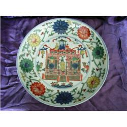 chinese porcelain dish #2382233