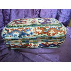 chinese porcelain box #2382234