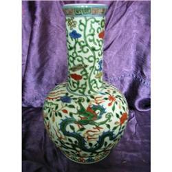 chinese porcelain vase #2382235