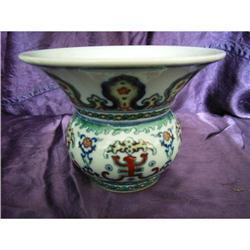 chinese porcelain zhadou #2382236