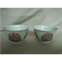 chinese porcelain cups #2382239