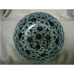 chinese porcelain dish #2382245