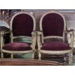 PAIR OF FRENCH UPHOLSTERED ARMCHAIRS #2382258