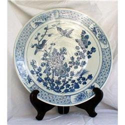 KANGXI CHARGER YONGCHEN 16 Inches18TH CENTURY, #2394557