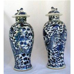 BLUE AND WHITE COVERED JARS PAIR, KANGXI Signed#2394558