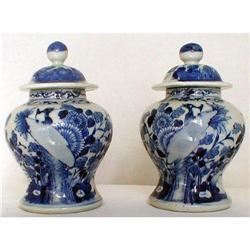 CHINESE BLUE AND WHITE JARS KANGXI 18th Century#2394559