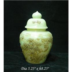 Chinese White Jade Round Scenery Ginger Jar #2394900