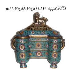 Vintage Chinese Bronze Cloisonné Incense Burner#2394907