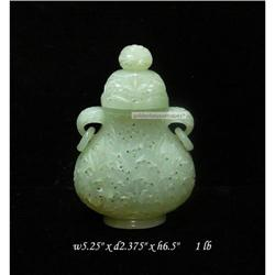 Chinese White Jade Flower Carving Two Ears Jar #2394910