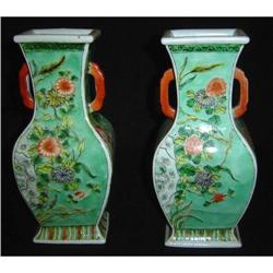Pair of Antique Chinese Export Vases #2395105