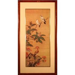 Hoopoe Bird Print of Oriental Screen #2375629