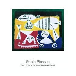 Pablo Picasso Mere et enfants, 1951 #2376271