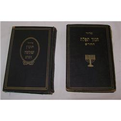 Pair of Jewish/Hebrew Prayer Books #2376629