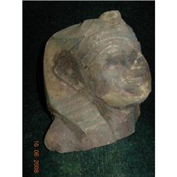 Ancient Egyptian Head of Pharaoh Sheshonq I #2377578