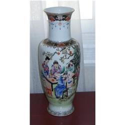 Chinese Export Vase Qianlong Mark Hand Enameled#2378219