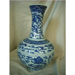 chinese blue and white porcelain vase #2392762