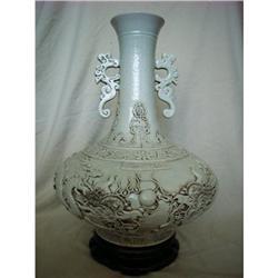 chinese porcelain vase #2392763