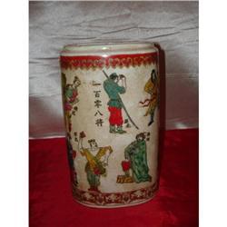 Polychrome Enamel Porcelain Vase  of 19th #2392777