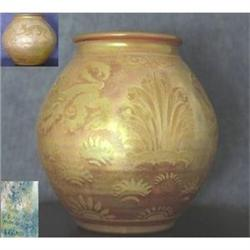 Pilkington Royal Lancastrian Vase #2392878