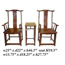 Pair Vintage Chinese JiChimu Yoke-back Chair #2393148