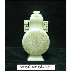Chinese White Jade Round Vase w Cover #2393150