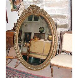 Large oval French carved mirror gilt frame  #2393421