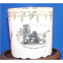 English Commemorative Mug #2360050