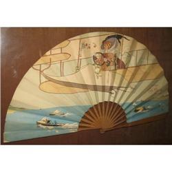 Vintage Cafe San Martin Fan - Mich. #2360203