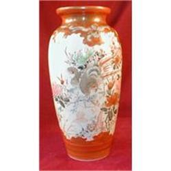 Antique KUTANI Vase - HAND Painted - #2380082