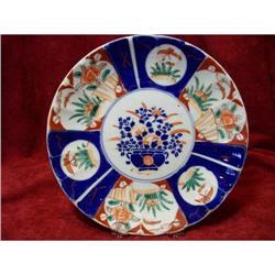 Vintage Imari Wall Plate #2380202