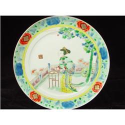 Rose Mandarin Plate. 19th Century. #2380217