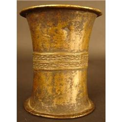 Northern Nigerian Antique Bronze Bracelet #2380344