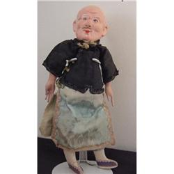 "Doll 13"" Oreintal Chinese Man Papier Mache #2380349"