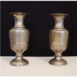 Pair of brass vase #2380408