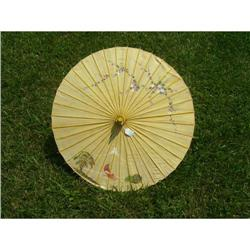 Vintage Cloth Umbrella #2380534
