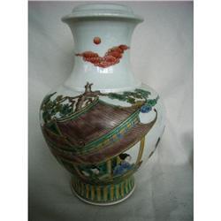 chinese porcelain vase #2378768