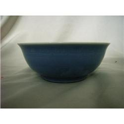 chinese porcelain bowl #2378773
