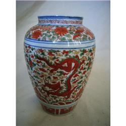 Chinese   porcelain jar #2378780