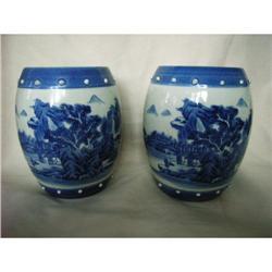 chinese porcelain jars #2378781
