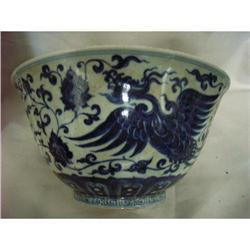 chinese porcelain bowl #2378782