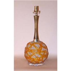 Spun Resin Mid Century Modern Lamp #2378799