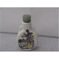 Hand painted porcelain Snuff Bottle #2379164