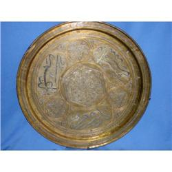 Antique Islamic Syrian Brass Tray inlaid with #2379172