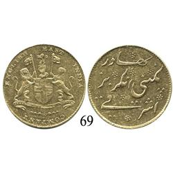 English East India Co., mohur (1819).