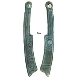 "Chinese bronze ""knife"" coin, Warring States period (475-221 BC)."