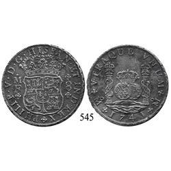 Mexico City, Mexico, pillar 8 reales, Philip V, 1741MF.