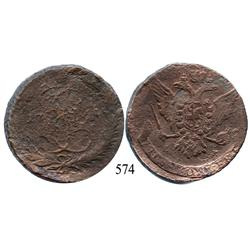 Russia (Ekaterinburg mint), copper 5 kopeks, Catherine II (the Great), 1764.