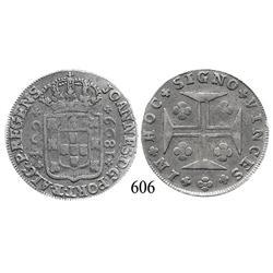Lisbon, Portugal, 400 reis, João VI (as Prince Regent), 1809.