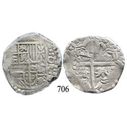 Potosí, Bolivia, cob 8 reales, Philip IV, assayer not visible (mid- to late 1620s), quadrants of cro