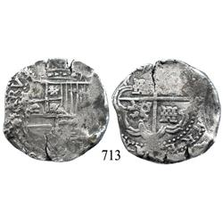 Potosí, Bolivia, cob 8 reales, Philip IV, assayer unclear (1640s), with possible unofficial shield c